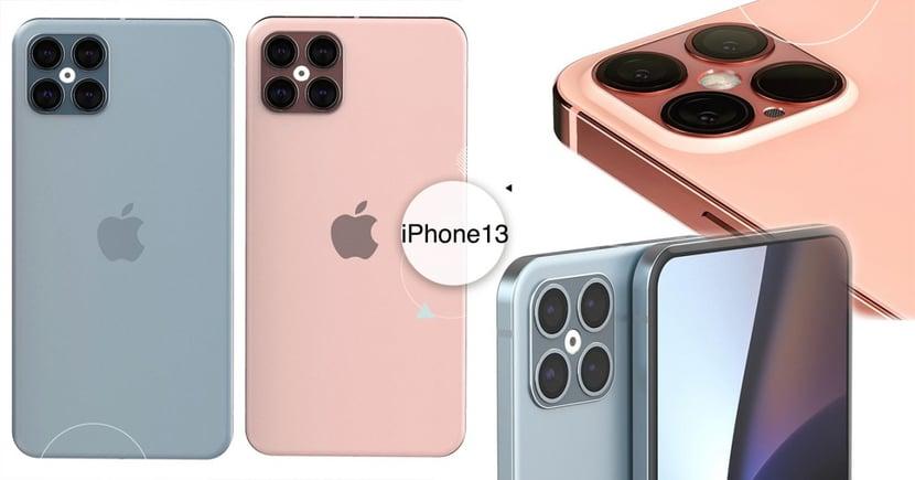 iPhone13「寶寶藍x豆沙粉」新機曝光?概念圖外媒瘋傳,除了消光色還有「奶油蜜桃橘」強勢推出!