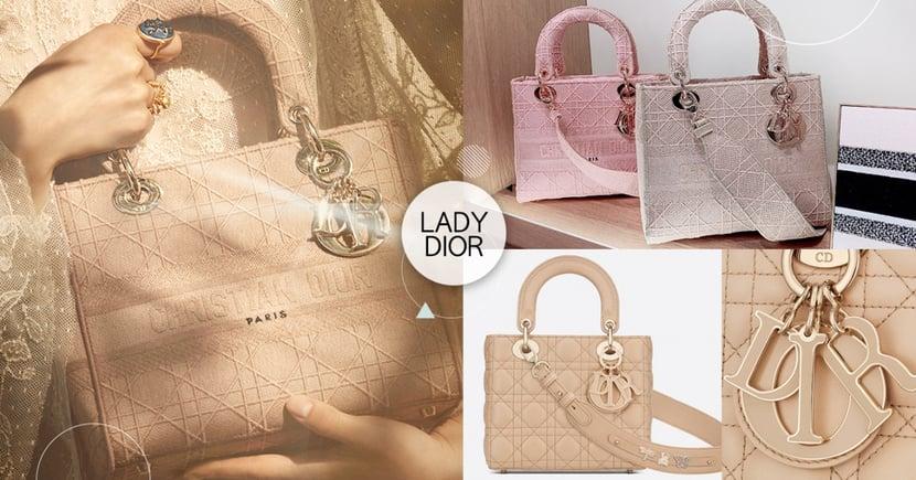 【DIOR包包】精選5款「高級仙女色LADY DIOR包」 #奶茶色刺繡款 夢幻必收