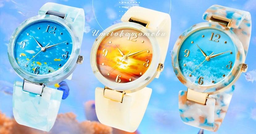 超夢幻!日本「貝殼手鐲錶」讓你在忙碌中也能度過小美人魚的海洋時光♡