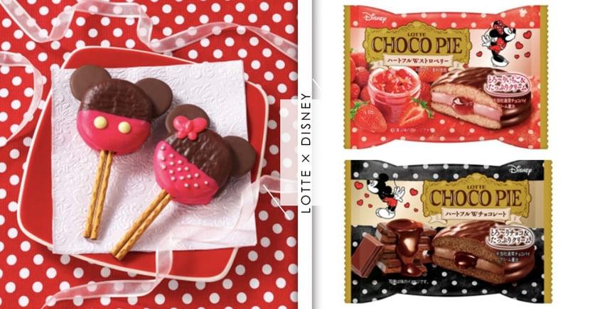 樂天×迪士尼「米老鼠巧克力派」Q萌登場!包裝上還能玩尋找米奇、米妮♡