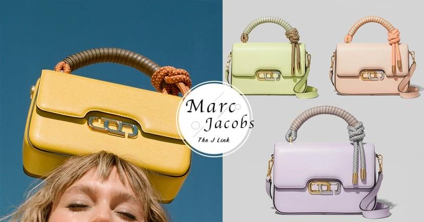 不只相機包!Marc Jacobs全新「The J Link小方包」超實搭~5款春夏仙女色美翻