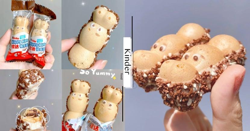 一口爆漿!健達繽紛樂「河馬巧克力」抵台~超商限定、開賣時間曝光!