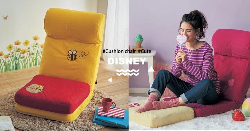 日本推出8款「迪士尼角色懶人坐墊椅」!可調整14段椅背斜度,還能變身單人睡墊超療癒♡
