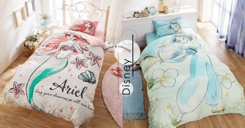 可愛到瘋掉~日本迪士尼推出「公主床包組」小美人魚、貝兒和茉莉公主全都有!每天跟公主一起入眠
