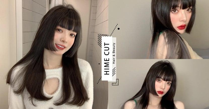 根本日本漫畫裡走出來的少女!韓妞正夯「公主切」髮型!不用打陰影即能擁有女神級小V臉