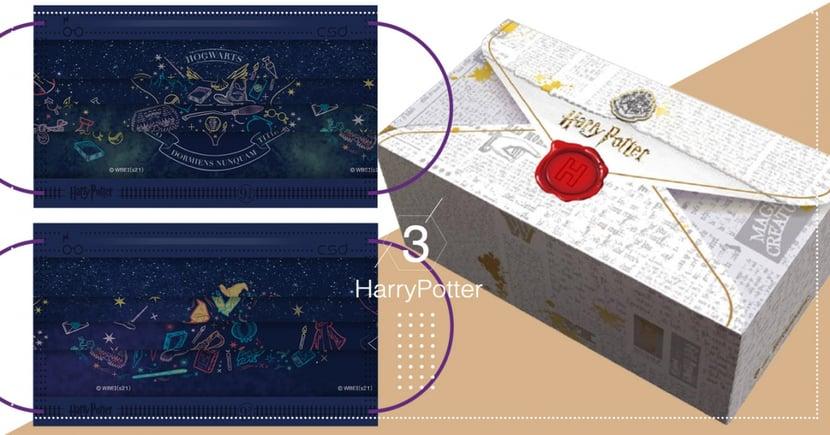 中衛x哈利波特限定口罩!「入學通知」口罩盒、閃電眼鏡圖騰巧思~開賣時間、地點釋出!
