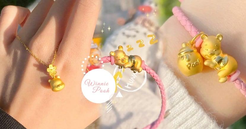 周大福x小熊維尼「串飾小金扣手環」超夢幻~ㄡㄡ睏趴睡維尼最必收♡