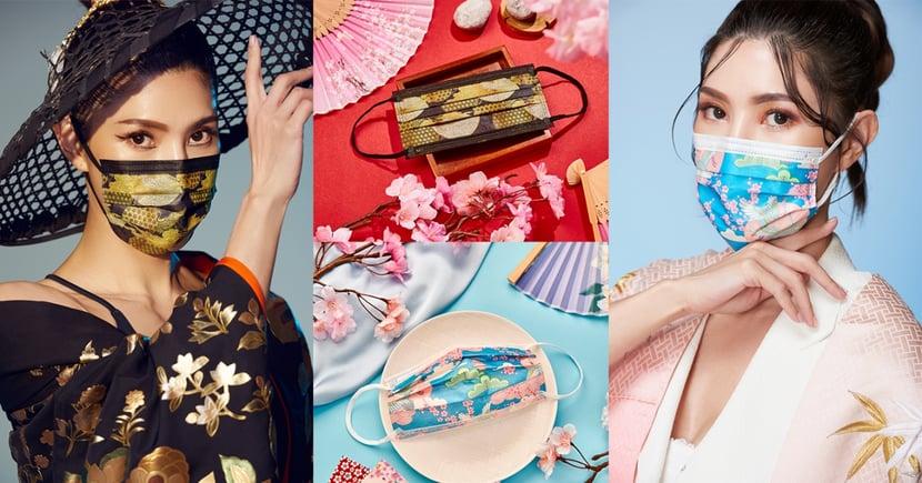 不能去日本,那就「戴」上!超夯「日式和風口罩」♡ 讓妳享受唯美日系風格!