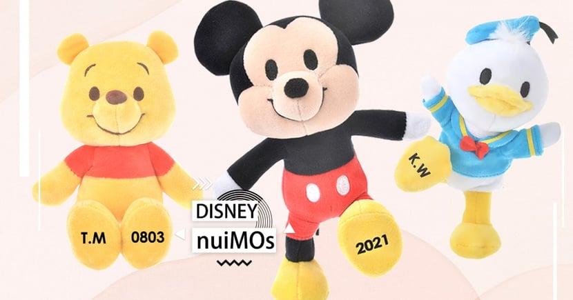 迪士尼「nuiMOs生日娃娃」登場!超貼心名字、日期客製化刺繡,變身獨一無二的紀念禮♡