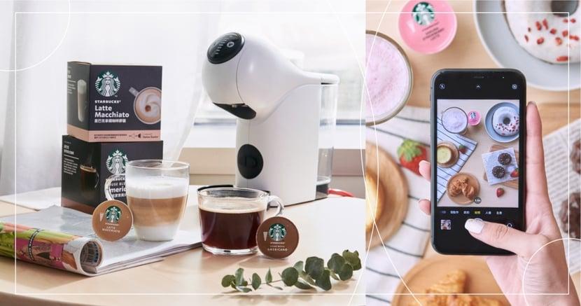 起床後的第一件事,來杯最喜歡的星巴克咖啡!讓一整天都有好「星」情♡