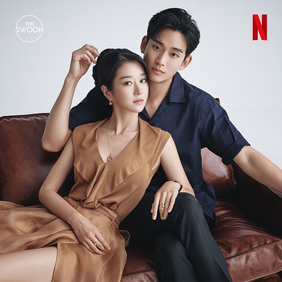 IG@theswoonnetflix