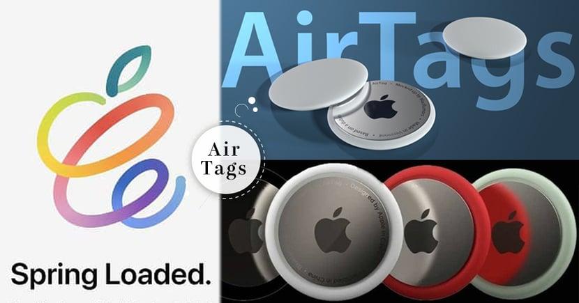 Apple發表會就在下週!健忘、容易掉東西超需要~『AirTags』榮登最期待新品 ♡ 連寵物走丟都找得到?