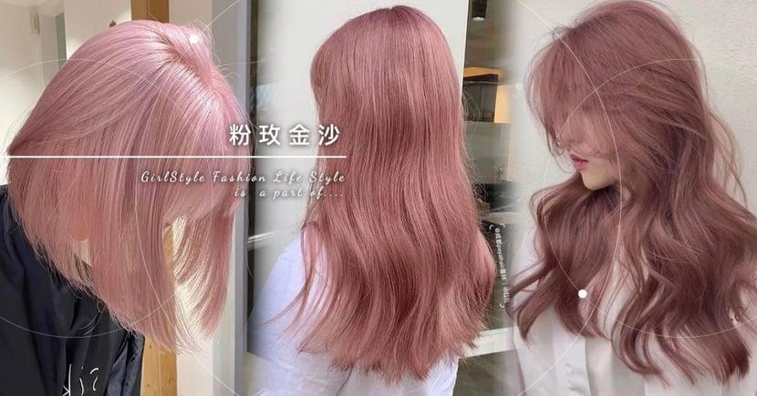 2021春日染髮指南!超夢幻『粉玫金沙♡』髮色3階段這樣染~低調也能帶有溫柔泰迪熊粉