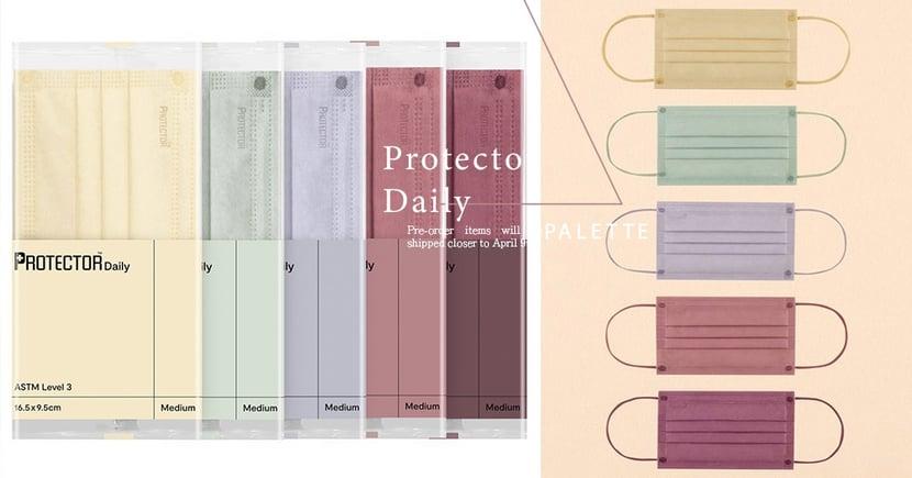 香港Protector「莫蘭迪色口罩」絕美再+1!春日新色#奶油黃 #鼠尾綠超粉嫩心悸登場♡