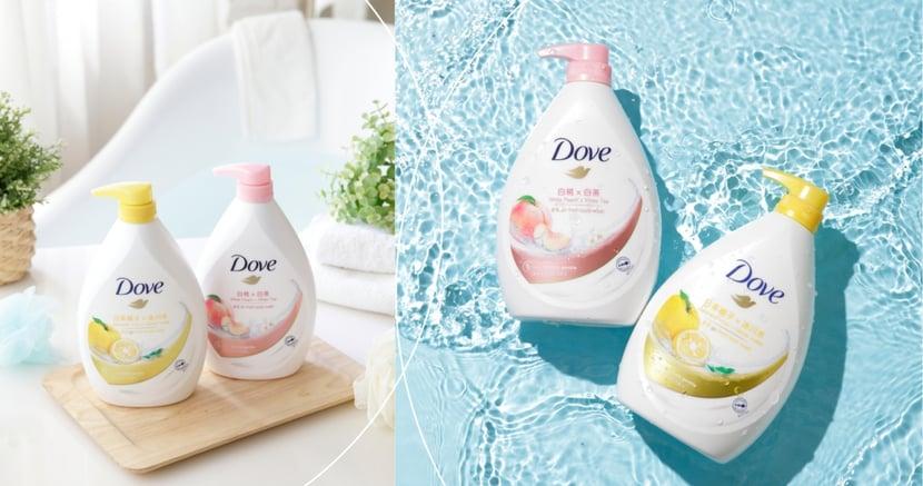 洗出夏天最需要的清爽感!多芬go fresh「白桃x白茶、日本柚子x冰川水」給你滿滿香氛療癒,不給你惱人滑溜黏膩~