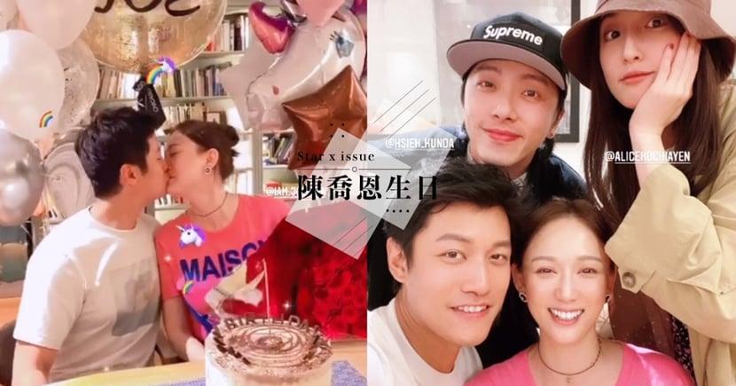 原地結婚?!陳喬恩42歲生日 坤達♡柯佳嬿、七朵花合體~「甜吻男友+捧花」甜炸