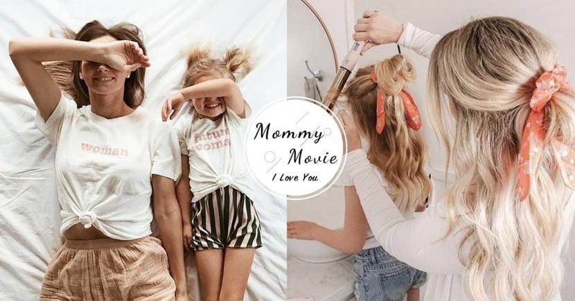 「母親不會一覺醒來就不愛自己的孩子。」10大母愛電影『淚崩金句』,致敬天下所有偉大媽咪!