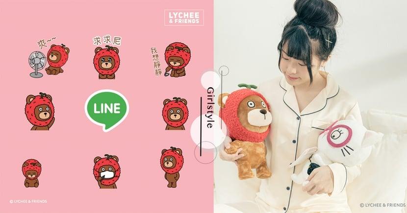 萌Q到立馬想買~粉潮又可愛的韓國超人氣角色「LYCHEE & FRIENDS」台灣文博會初登場!