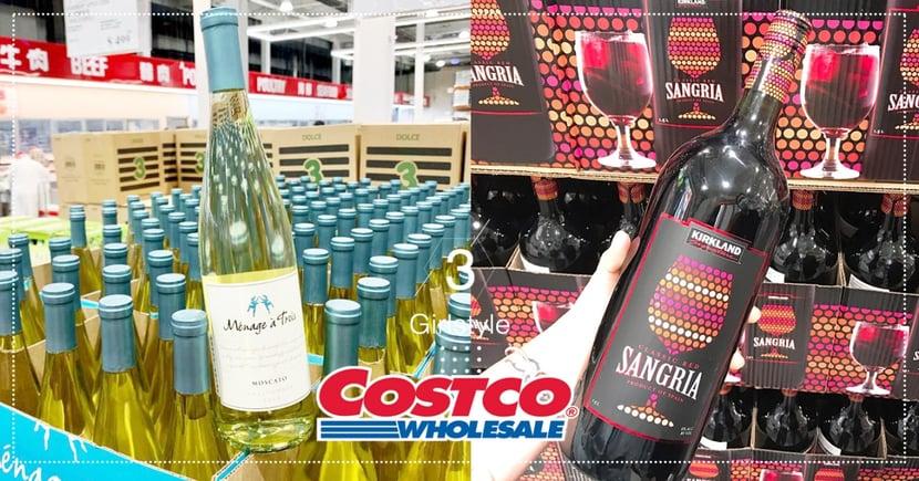 【最新】Costco必買妹子酒單!低價香甜「3P酒」搶翻~養樂多風「水果紅酒」重磅回歸♡超大瓶NT$255即入手