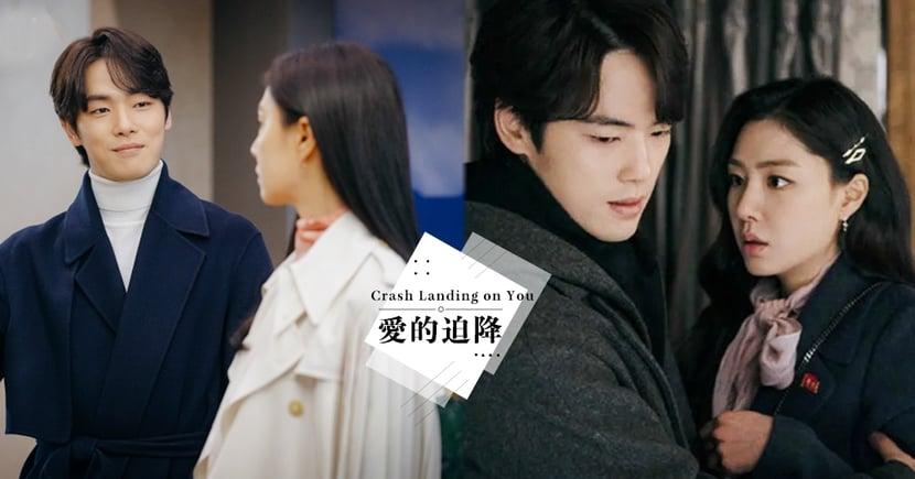 《愛的迫降》第2組情侶誕生?『徐智慧 x 金正賢現正熱戀中!』雙方出面回應