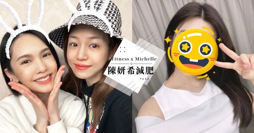 陳妍希曬自拍近照「下巴超尖」!開工靠「水果減肥餐」瘦了2KG,網讚嘆:小籠包臉不再