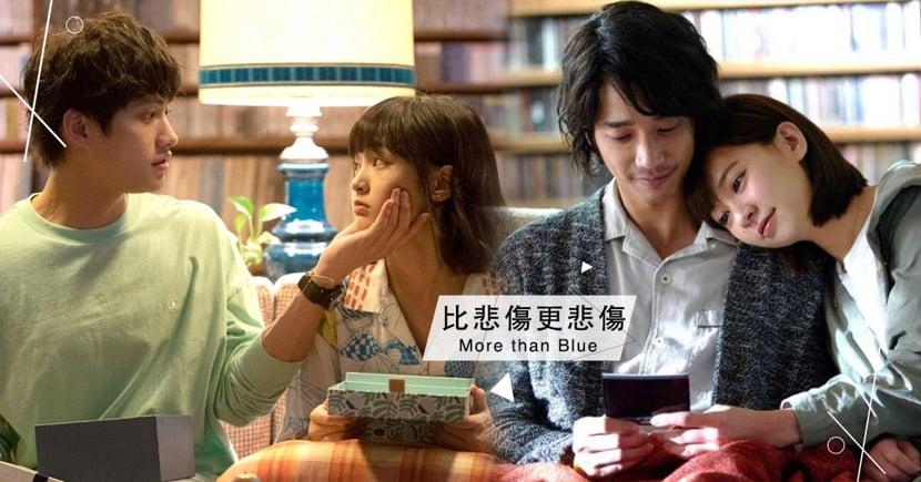 最虐心愛情電影《比悲傷更悲傷的故事》確定推出影集!K由『他』飾演~12句電影金句重新回顧