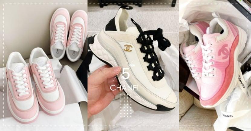 終極夢幻爆款!精選5雙CHANEL「心動系球鞋」顯瘦增高,每雙都是全球小香迷的夢想♡