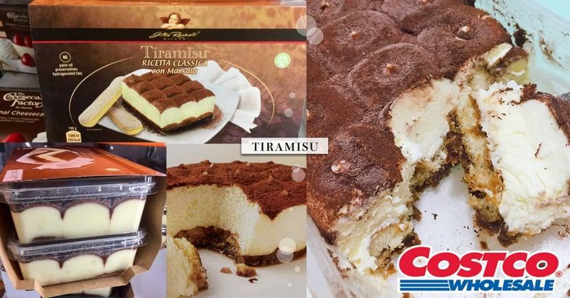 Costco必買神級甜點♡引6000人暴動の「冷凍提拉米蘇」強勢回歸!網曝:「太危險一解凍就吃光!」