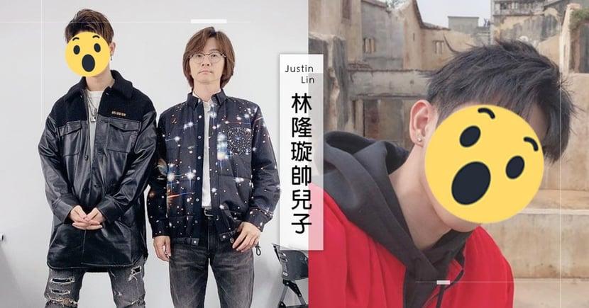 王力宏主動收編為徒弟!林隆璇「26歲帥兒子」超有才~183cm高挑身材+偶像顏值太圈粉♡