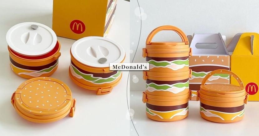 跪求我們也要!韓國麥當勞推「極限量大麥克餐盒」雙層隔熱設計~巨無霸空間可裝下完整套餐♡